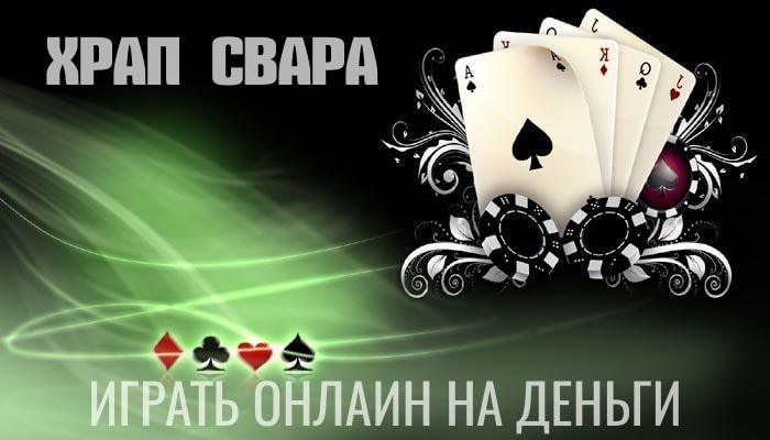 Игровые автоматы.by