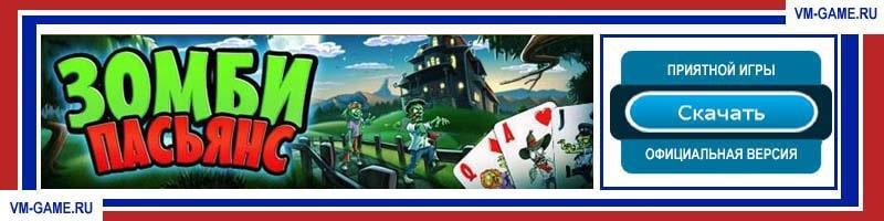 Онлайн игры slots