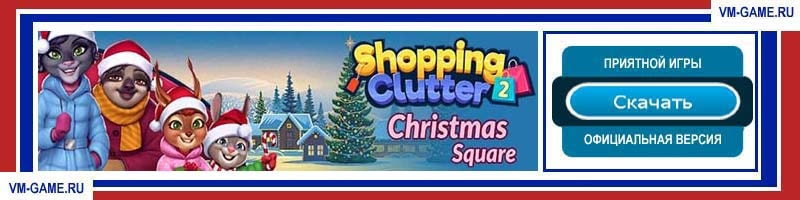 Shopping Clutter 2 - Christmas Square