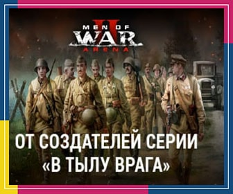 Бесплатная игра Men of War 2 Arena
